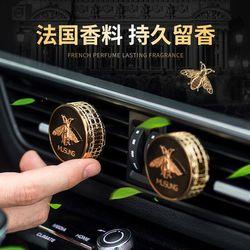 汽车内出风口香薰香氛车载香水固体高档车用车上空调饰品持久淡香