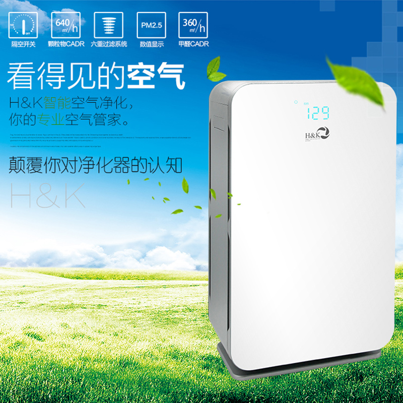 H & ka600x6 air purifier household PM2.5, haze, formaldehyde, smoke and dust removal office room