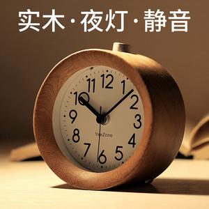 北欧风格实木钟表卧室床头钟学生静音时钟儿童小闹钟创意简约座钟