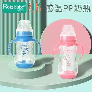 运智贝2岁以上防摔吸管宽口径塑料PP奶瓶喝水新生婴儿学饮杯奶壶