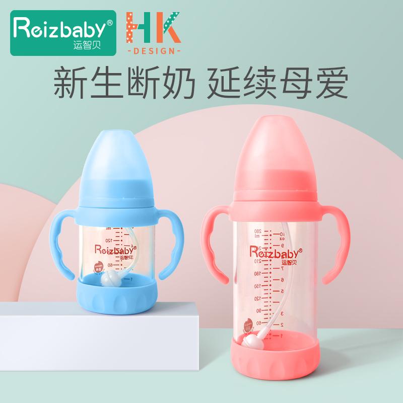 Детские бутылочки / Аксессуары для бутылочек Артикул 540124846828