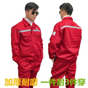 中国石化工作服男女夏装套装春秋耐磨汽修男女劳保服厂服车间工厂