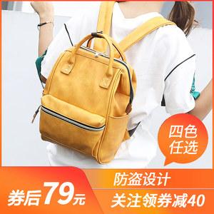 双肩包女小包休闲百搭软皮时尚手提两用背包防盗女包日本学生书包