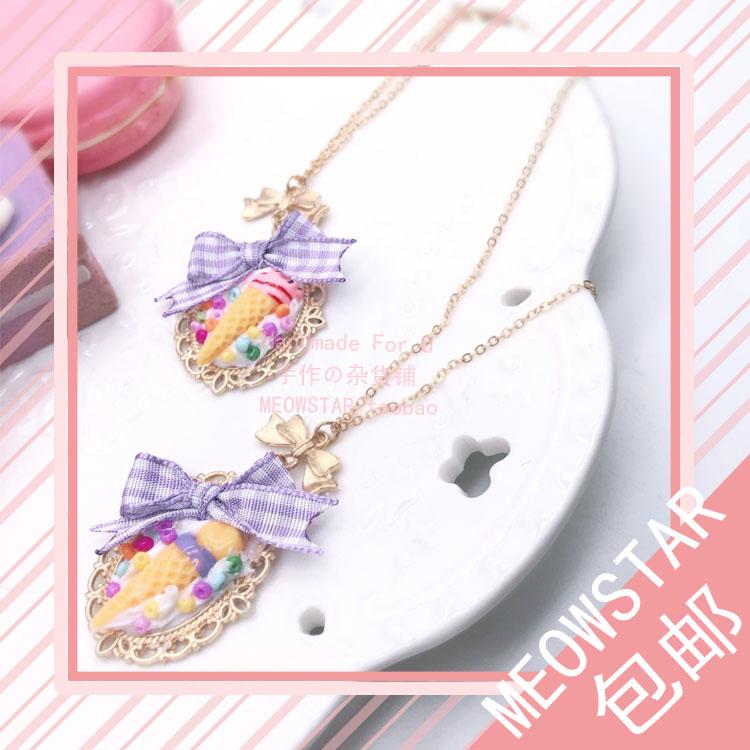 Sweet girl handmade cream ice cream Necklace Set lovely dessert Earring Necklace Set meowstar
