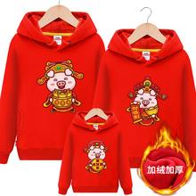 圣诞节亲子装冬母女装母子装洋气网红秋冬款外套创意亲子卫衣加绒