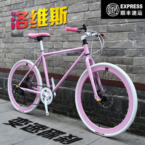 Lovis variable speed dead fly bike male and female live flying cycle Highway double disc brake solid tire Adult Student