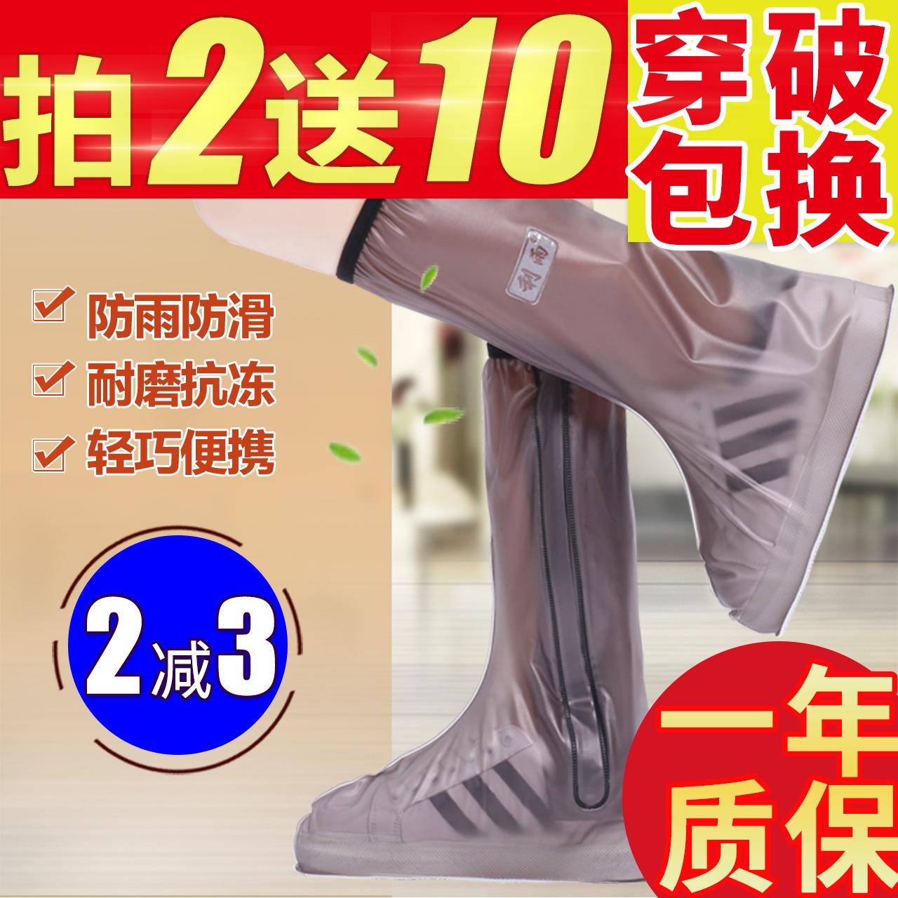 高筒防雨鞋套防水雨天儿童防沙防雪防滑加厚耐磨成人户外骑行鞋套