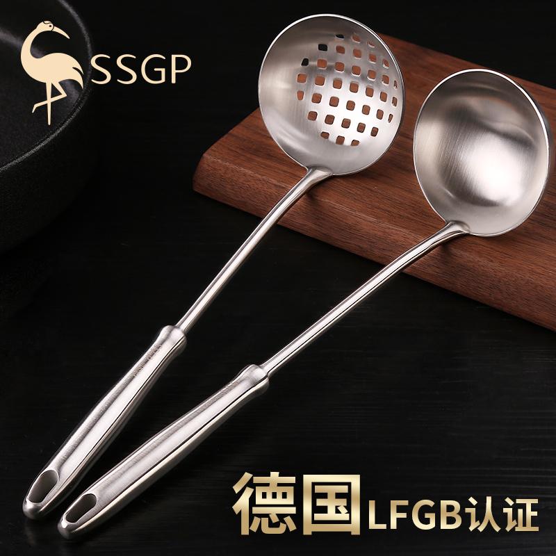 德国SSGP 304不锈钢火锅勺长柄套装家用厨房火锅勺子汤勺漏勺汤匙