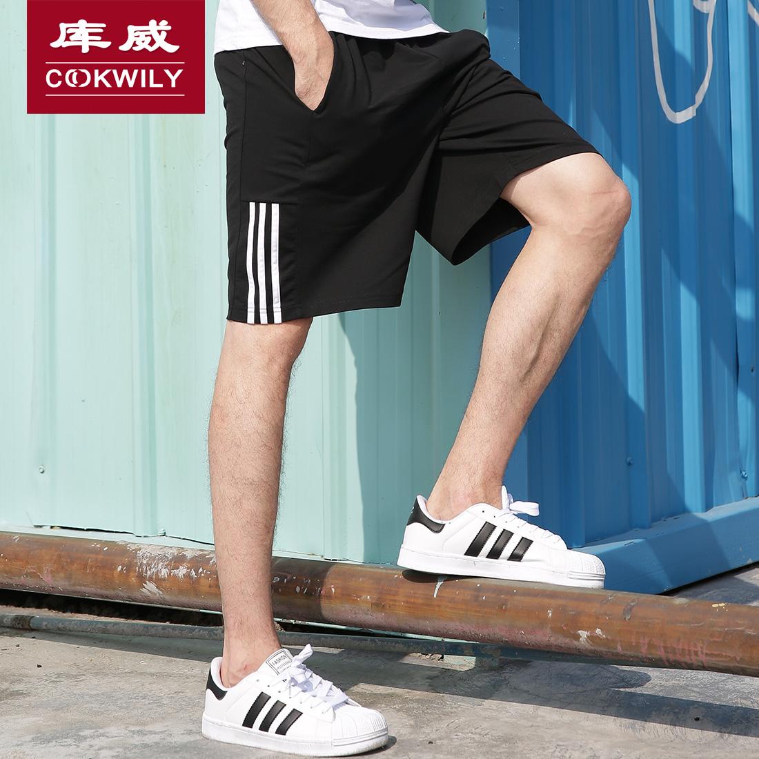 热销10件限时秒杀库威夏季男士短裤运动五分裤中裤子