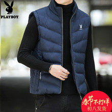 Playboy's down cotton jacket in autumn and winter