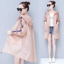 Very Immortal Sunproof Clothes Female Mid-long Baitao Occidental Style 2019 New Summer Net Red Thin Coat Korean Version Loose cardigan