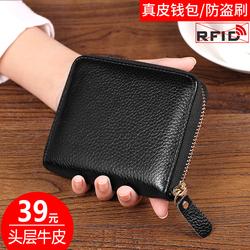 2020新款女士钱包短款小钱夹女式简约折叠卡包真皮银包拉链零钱包