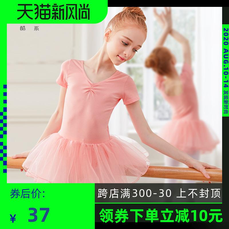 舞蹈服儿童女童舞蹈练功服夏季短袖小孩跳舞服装宝宝芭蕾舞裙纱裙