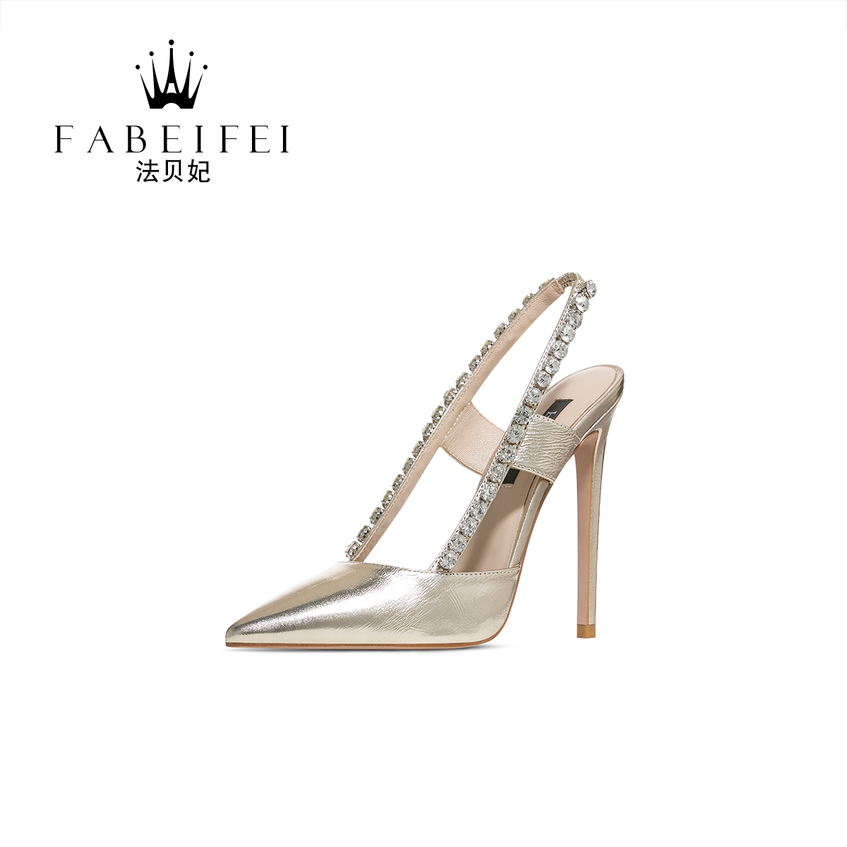 Fabeiffel's new sandals in spring and summer 2020 women's pointy water drill high heels, fashionable post trip belt wrap thin heels women's shoes