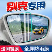 东风天龙大力神天锦倒车反光镜前下视镜圆镜车门镜大小方镜后视镜