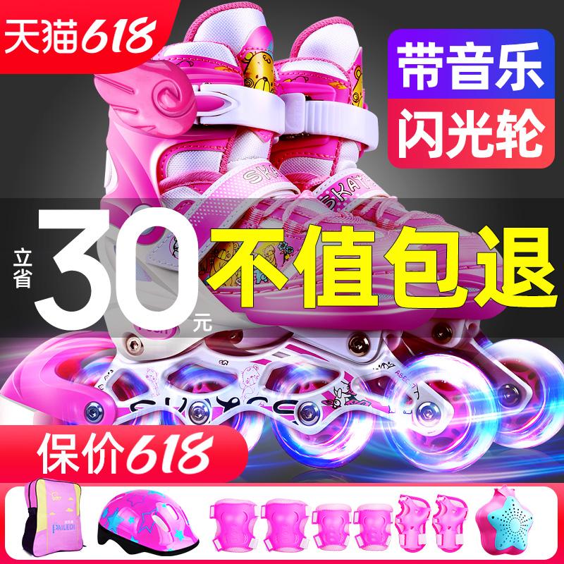 溜冰鞋儿童全套装男童女童轮滑鞋旱冰可调节大小码初学者专业正品