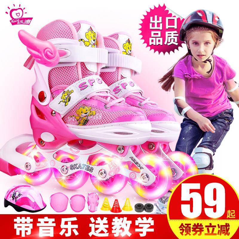 派乐迪溜冰鞋已入手怎么样