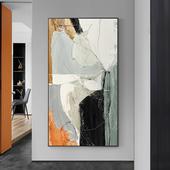 现代简约玄关装饰画北欧轻奢竖版抽象艺术油画入户走廊楼梯口挂画
