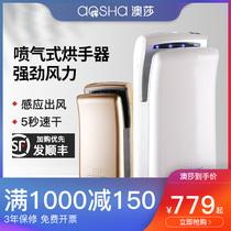 卫生间干手器吹手烘干机洗手间全自动感应厕所烘手机干手机烘手器