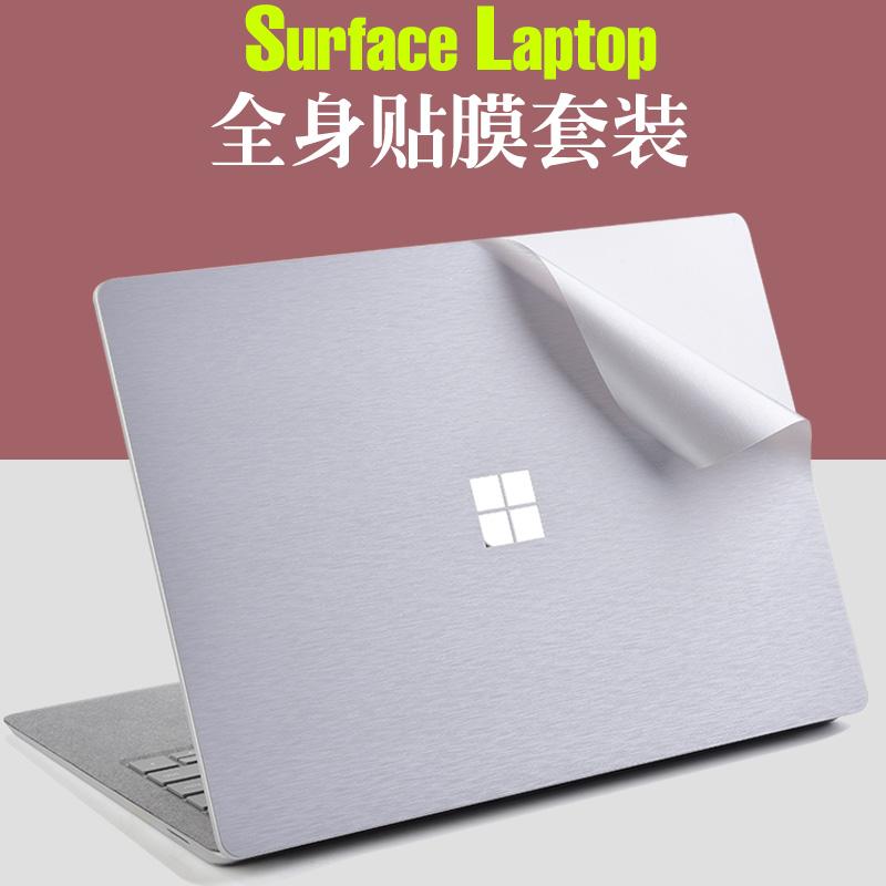 微軟surface laptop筆記本電腦貼膜保護膜Laptop背貼鍵盤腕托膜屏