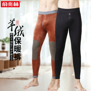 俞兆林保暖裤男加绒加厚高腰羊绒护膝贴片棉裤紧身保暖打底裤冬季