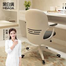 黑白调电脑椅家用学生学习椅书房写字椅子靠背蛋壳椅书桌椅办公椅
