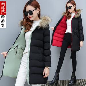 羽绒棉服胖子双面穿棉袄胖妹妹冬季大码女装外套中长款两面穿