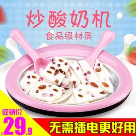 食品级炒酸奶机家用迷你炒冰机儿童自制水果炒冰淇淋冰粥炒冰盘