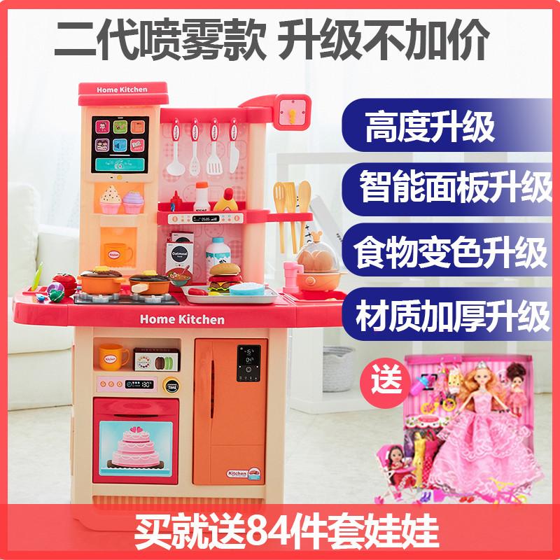 需要用券儿童过家家喷雾厨房玩具套装女孩3-5岁仿真小孩宝宝2煮饭做饭厨具