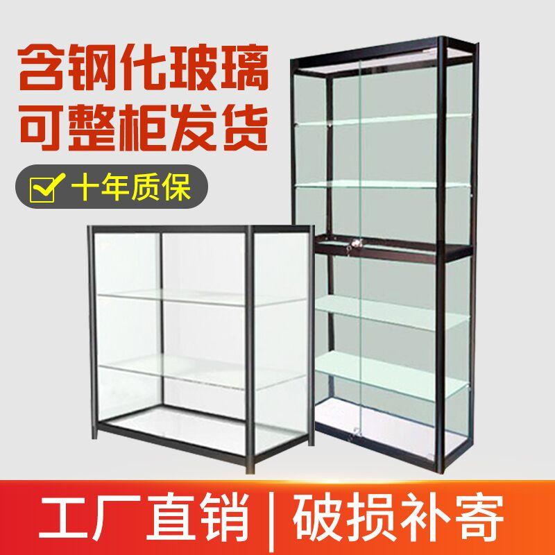 玻璃柜迷你柜精品展架大展示柜玻璃小型手办产品展品柜陈列柜饰品