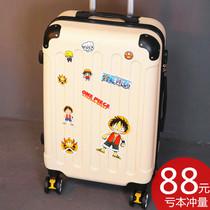 脱卸粉红色陪嫁调节皮箱女子夏至子母箱母子行李箱旅行箱拉杆两