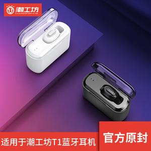 领5元券购买充电盒配件磁吸充电仓耳机收纳盒