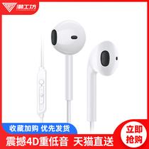 潮工坊耳机原装正品入耳式通用男女生6s适用iPhone苹果vivo小米oppo手机安卓有线控x9x20重低音炮耳塞高音质