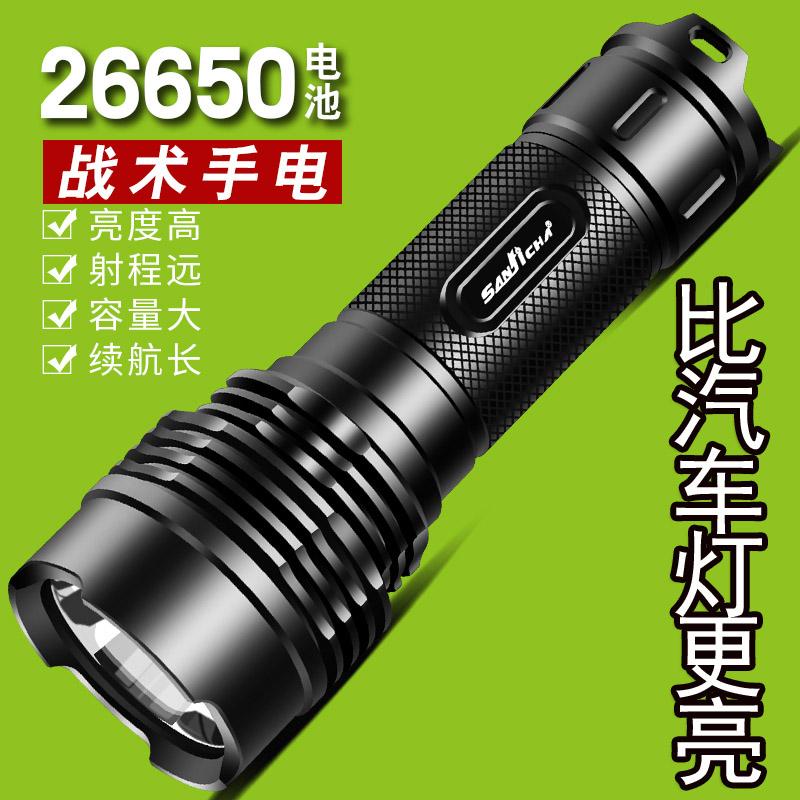 26650强光手电筒充电5000超亮远射多功能变焦户外氙气灯家用
