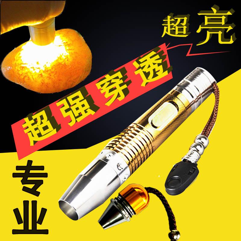 超亮照玉石手电筒强光专用可充电专业鉴定鉴别珠宝翡翠看石头黄白