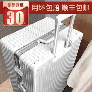 行李箱男大容量32寸旅行箱万向轮女结实耐用加厚拉杆密码皮箱子34