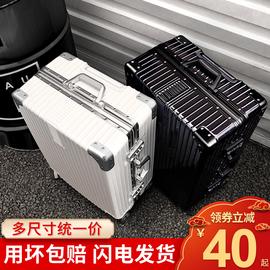 行李箱拉杆箱万向轮ins网红旅行铝框女男小20密码24寸结实皮箱子图片