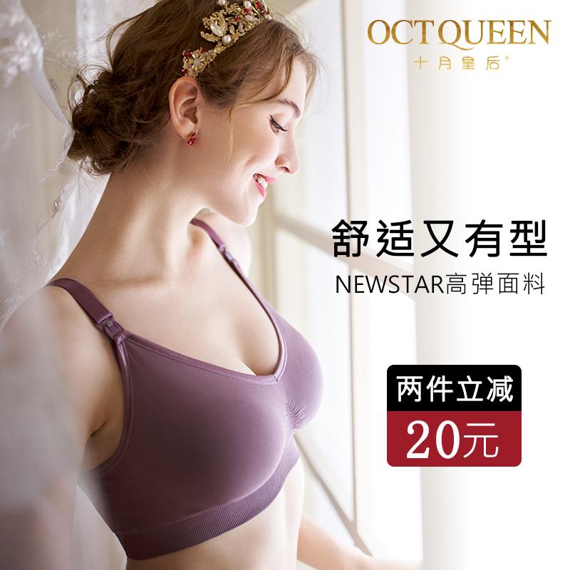 孕妇内衣胸罩