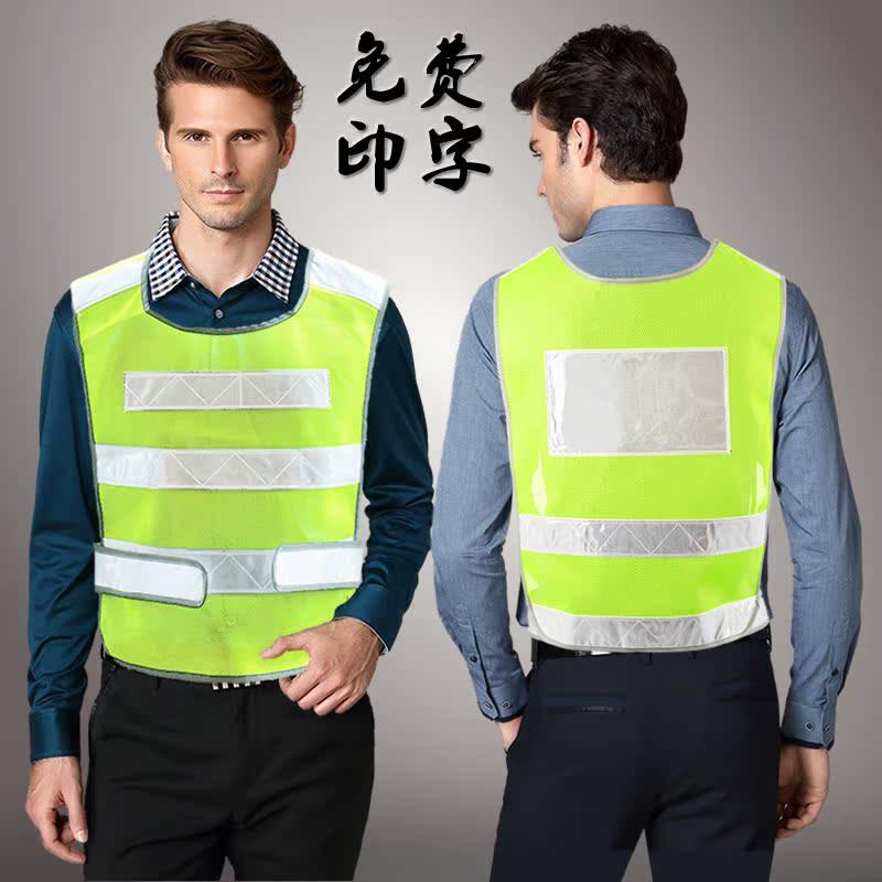 Стоять торжествующий отражающий жилет жилет отражающий одежда отражающий одежда безопасность одежда кольцо охрана жилет траффик безопасность одежда верховая езда безопасность