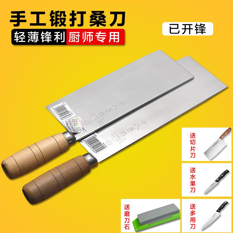 十八子作厨师刀手工锻打桑刀1号2号厨师专用切菜切片刀18子作菜刀