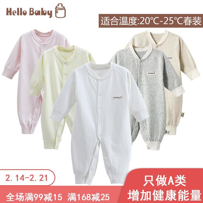 婴儿连体衣春秋新生儿衣服哈衣长袖睡衣纯棉开衫男宝宝女宝宝薄款