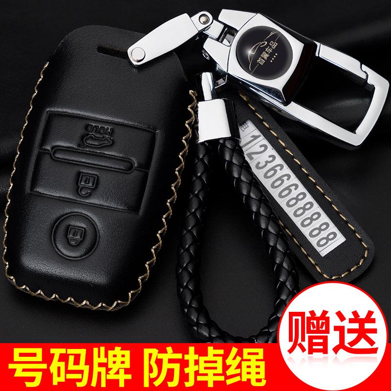 东风雪铁龙 天逸 C5 AIRCROSS钥匙包真皮C4L钥匙套17新C5汽车用,可领取3元天猫优惠券