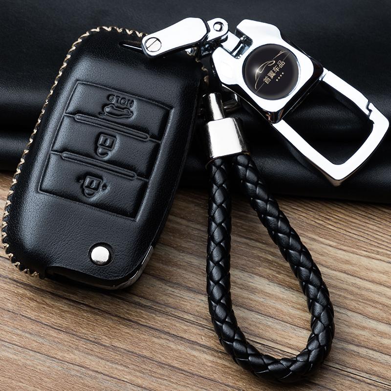 东风标致08钥匙包07老款408雪铁龙世嘉C5汽车用钥匙套真皮男女,可领取3元天猫优惠券