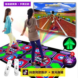 新品 引导发光双人3D跑步毯体感跳舞毯电视家用瑜伽手舞足蹈游戏机