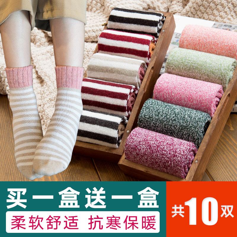袜子女韩版羊毛线加绒加厚冬季保暖批发秋冬款韩国学院风中筒棉袜