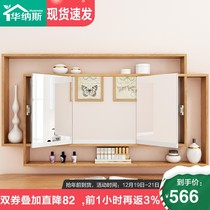 Huanas Solid wood mirror cosmetic mirror eco-friendly solid wood dressing mirror wall mirror storage objective cabinet closet mirror two colors