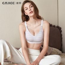 Xi breast-feeding bra gathers to prevent sagging in autumn and winter