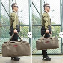 大包男大容量出差旅行包长途手提包超大旅游帆布旅行行李包手提袋