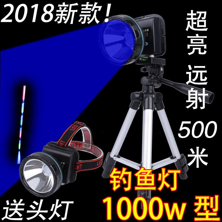 星魔光1000w 夜钓灯钓鱼灯超亮强光 蓝光头灯紫光 大功率超氙气灯