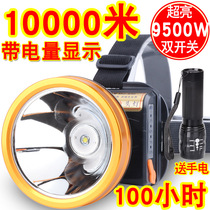 9500W Ultra-bright headlamp strong light charging head wear hunting night fishing led super hernia lamp long shot 3000
